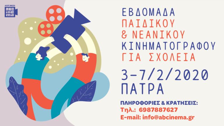 Kids_Festival_Poster_Web_v